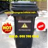 thùng rác y tế màu đen